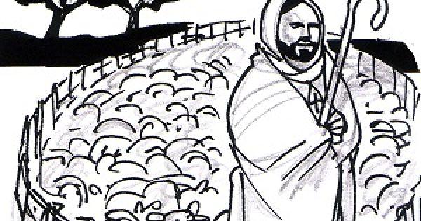 "jesus the gate ""Amen, amen, I say to you, I am the gate for the sheep"" (John 10:8)."