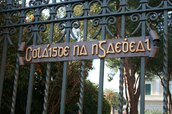 romes irish college will not receive irish seminarians next academic year Rome, Italy, Jun 19, 2020 / 08:45 am (CNA).- The trustees of the Pontifical Irish College decided last week that the national seminary in Rome will no longer host men studying for the priesthood in Ireland, beginning in the 2020-2021 academic year.