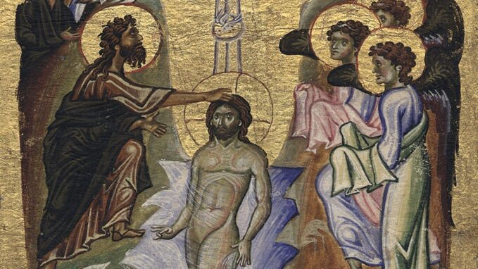 gospel truth baptism of the lord 10 january From the Gospel according to MarkMk 1:7-11